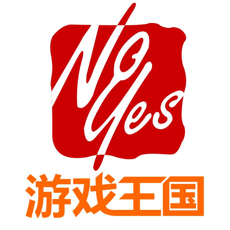 游戏王国app1.6.1版本