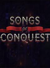 征服之歌 中文版