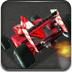 F1公路大奖赛