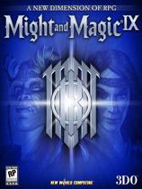 魔法门9简体中文版 免安装版