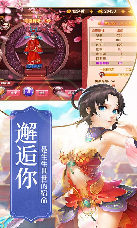 热江-定制版 2.1截图2