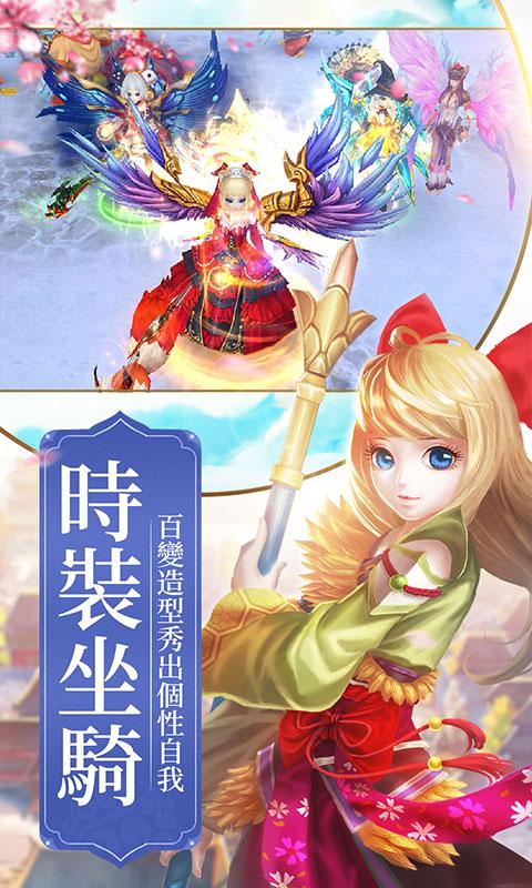 热江-定制版 2.1截图3