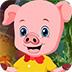救援粉红小猪仔