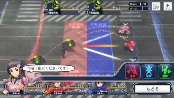 樱花革命 1.0.0截图1