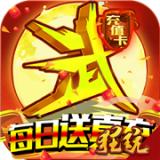 乱世江湖送充版 1.0.0