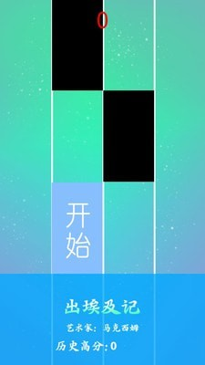 钢琴白块节奏 3.2.2截图4