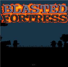炮轰要塞(Blasted Fortress)